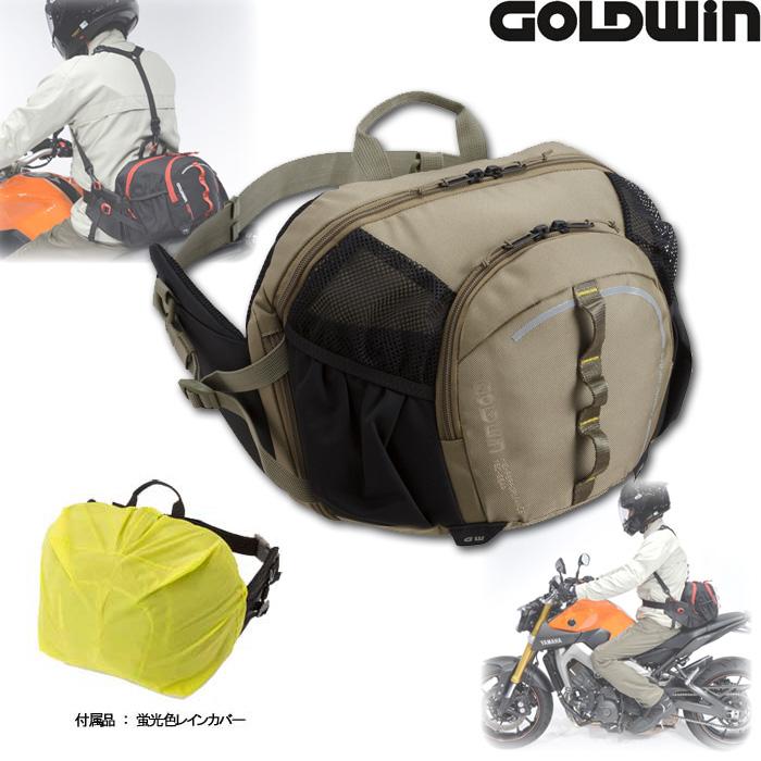 GOLDWIN 〔ナップスバイヤーおすすめ〕GSM17616 ツーリングヒップバッグ22