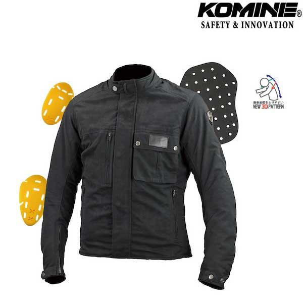 komine JK-595 プロテクトウォータープルーフショートコットンジャケット