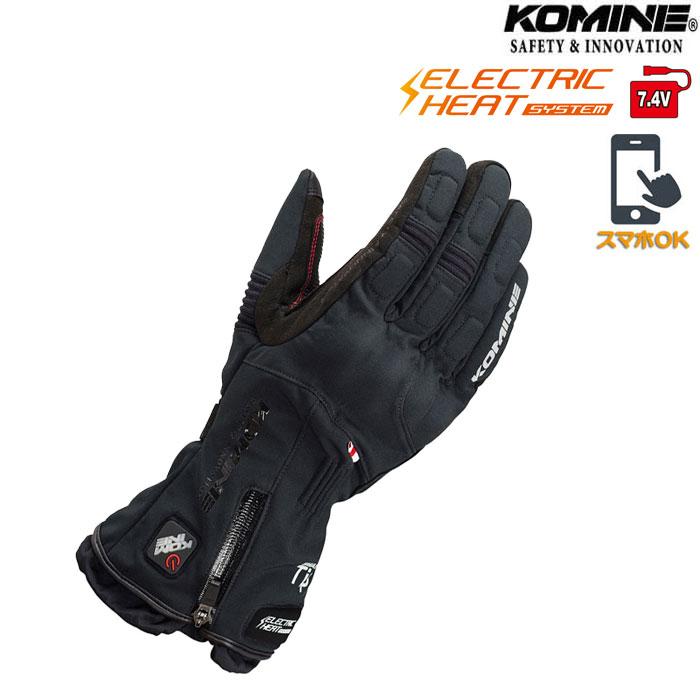 komine EK-205 アドバンスドプロテクトエレクトリックグローブ 電熱 防寒 秋冬 ブラック◆全3色◆