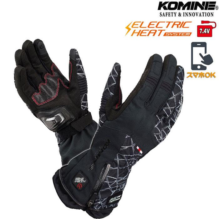 komine EK-205 アドバンスドプロテクトエレクトリックグローブ 電熱 防寒 秋冬 クラッシュブラック◆全3色◆