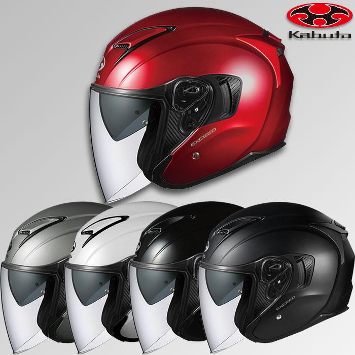 OGK kabuto 〔WEB価格〕EXCEED【エクシード】 ジェットヘルメット