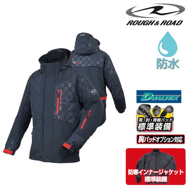 ROUGH&ROAD RR7660 デュアルテックスウォームパーカー 防寒 秋冬 ブラック ブラック◆全5色◆