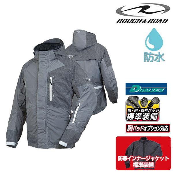 ROUGH&ROAD RR7660 デュアルテックスウォームパーカー 防寒 秋冬 TM-ガンメタ TM-ガンメタ◆全5色◆