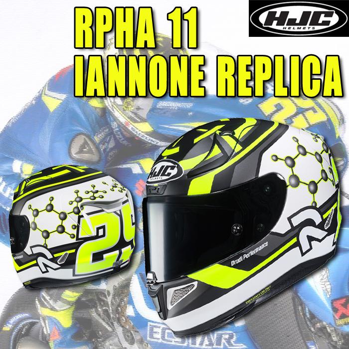 HJC 〔WEB価格〕RPHA 11 IANNONE 29[イアンノーネ 29] レプリカ  フルフェイスヘルメット