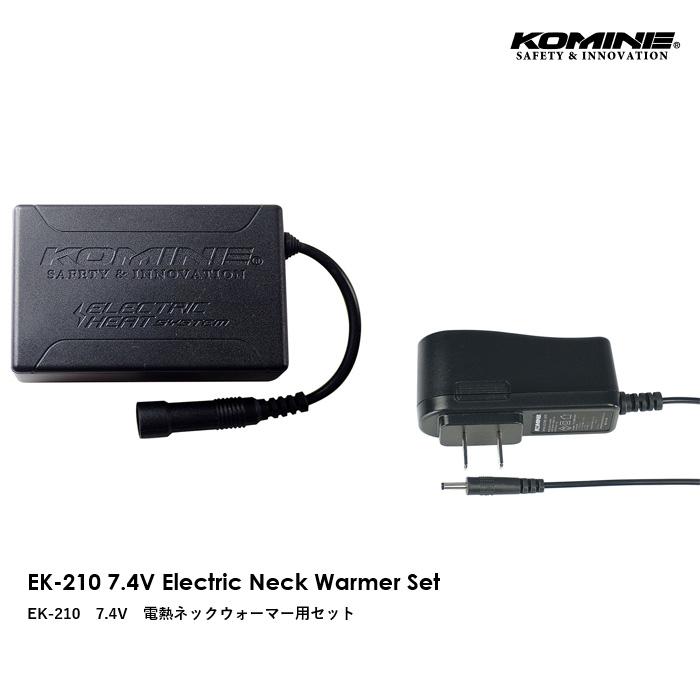 komine EK-210 7.4V 電源ウォーマー用セット