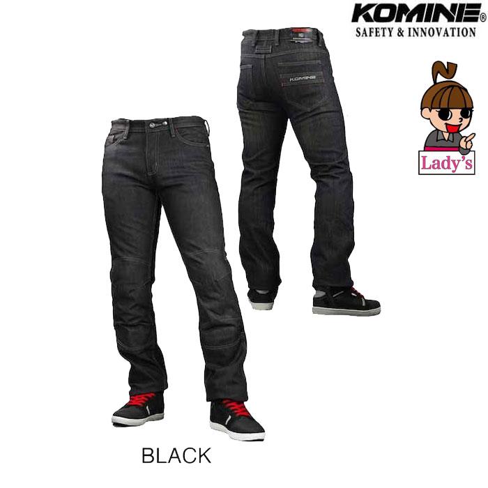 komine レディース WJ-932R プロテクトウインドプルーフウォームジーンズ ブラック◆全2色◆