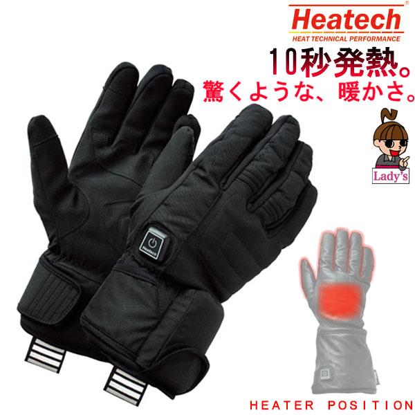 HEATECH 【レディース】7.4V ヒートグローブ TYPE-2N 電熱 防寒 秋冬