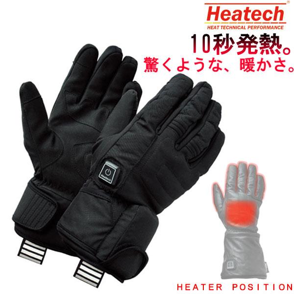 HEATECH 7.4V ヒートグローブ TYPE-2N 電熱 防寒 秋冬