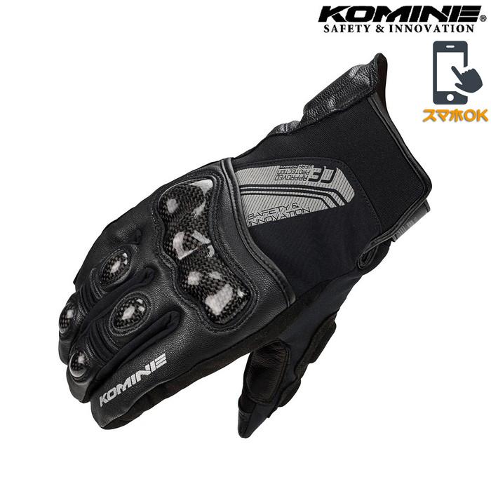 komine GK-824 CEカーボンプロテクトショートウインターグローブ 透湿防水 防風 防寒 保温 スマホ対応 ブラック ◆全2色◆