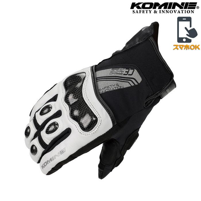 komine GK-824 CEカーボンプロテクトショートウインターグローブ 透湿防水 防風 防寒 保温 スマホ対応 ブラック/ホワイト ◆全2色◆