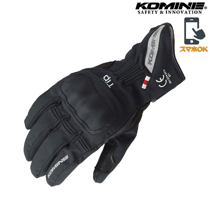 komine GK-826 CEプロテクトソフトシェルウインターグローブ 透湿防水 防風 防寒 保温 スマホ対応 ブラック ◆全3色◆