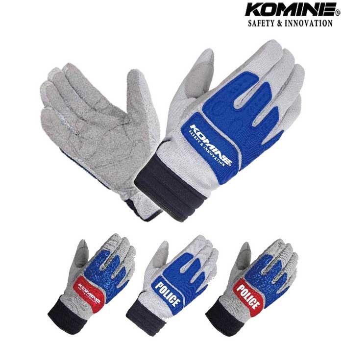 komine GK-785 インストラクターウインターグローブ 透湿 水防風 防寒 保温