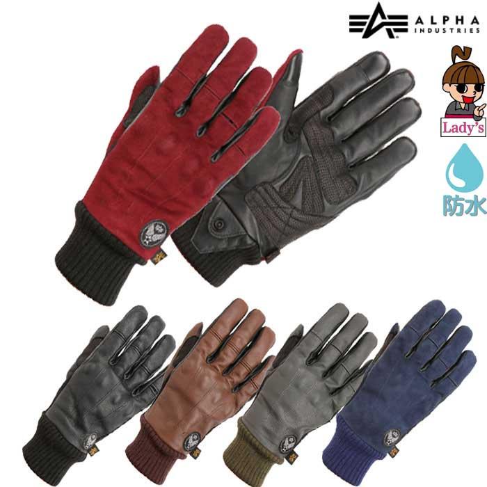 ALPHA 【レディース】ALVG-1812WL A10TYPE ウィンターグローブ ALVG1812WL 防寒 防風