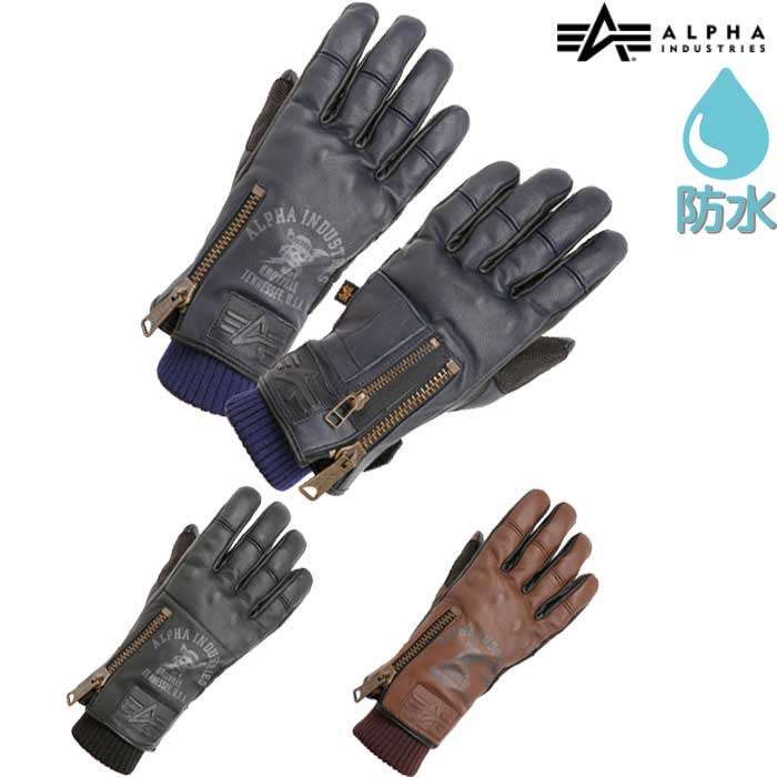 ALPHA MA-1TYPE ウィンターグローブ ALVG1813W