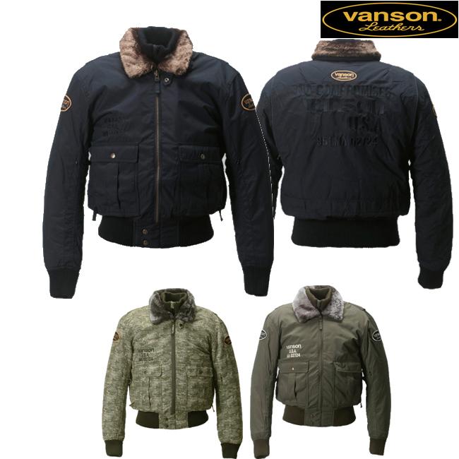 VANSON 【通販限定】VS18110W ナイロンジャケット透湿防水 防寒 防風 保温