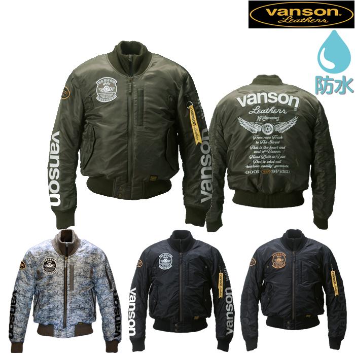 VANSON 【通販限定】VS18111W ナイロンジャケット 防水 防寒 防風 保温