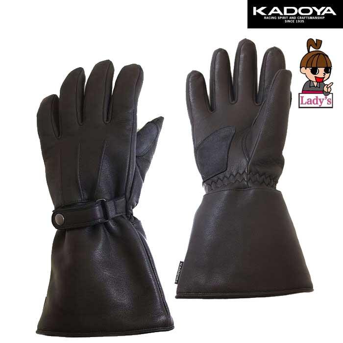 KADOYA 〔WEB価格〕【レディース】GAUNTLET-STD (ガントレット. STD) レザーグローブ 防寒 防風