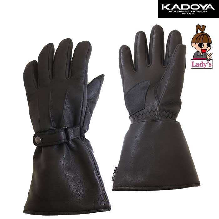 KADOYA レディース GAUNTLET-STD (ガントレット. STD) レザーグローブ 防寒 防風