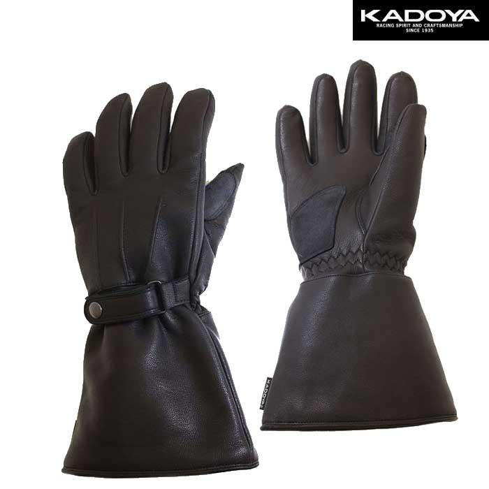 KADOYA 〔WEB価格〕GAUNTLET-STD (ガントレット. STD) レザーグローブ 防寒 防風