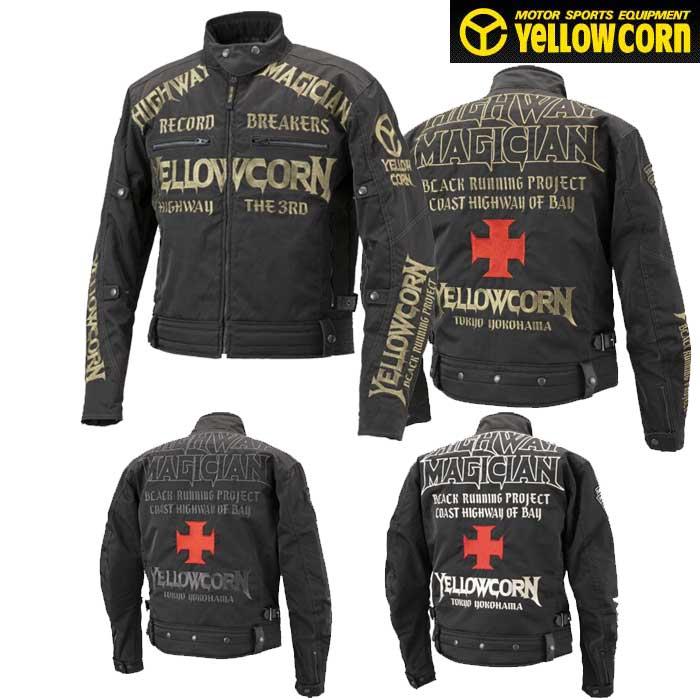 Yellow Corn 【WEB限定】YB-8305 ウィンタージャケット 防寒 防風