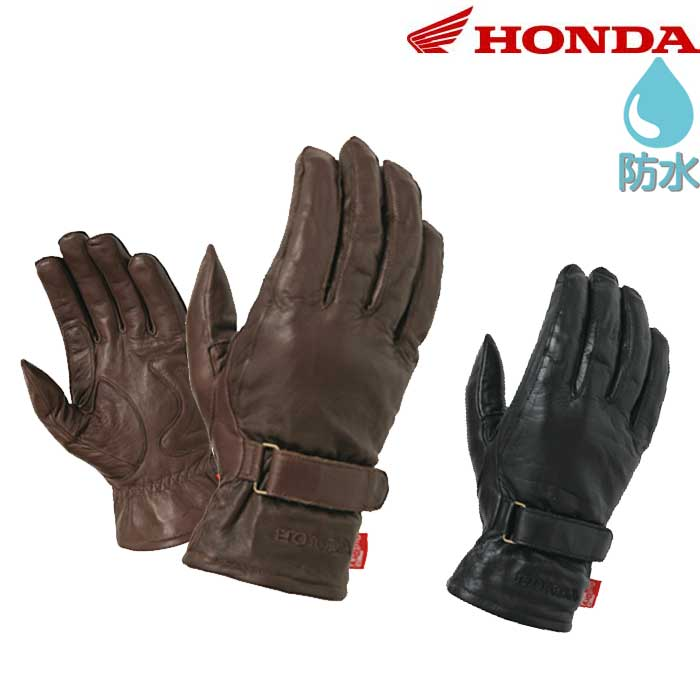 HONDA 0SYTG-Y6S OutDry Cow Leather Gloves
