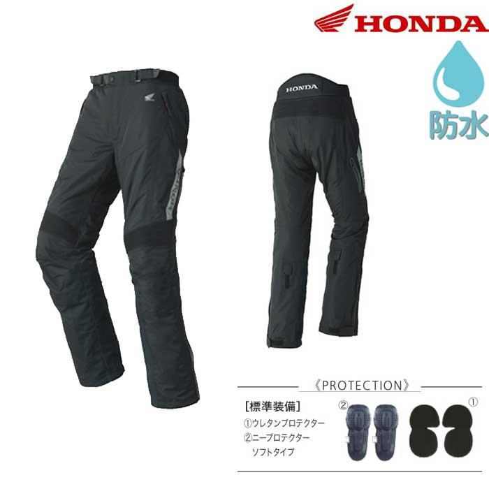 HONDA 【大きいサイズ】0SYEJ-Y2G プロテクトウインターパンツ