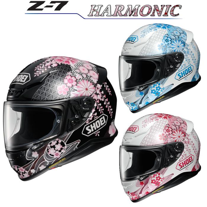 SHOEI ヘルメット Z-7 HARMONIC【ゼット-セブン ハーモニック】 フルフェイス ヘルメット