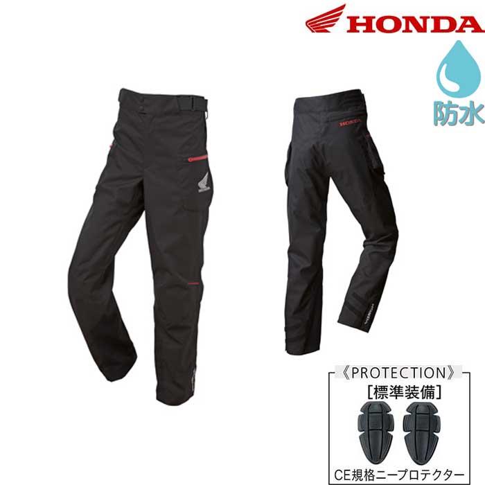 HONDA 【大きいサイズ】0SYTH-Y2C-K ツアラーパンツ