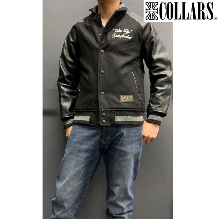 COLLARS 【WEB限定 残り1点】COLLARS BULLSHIT CLS-JK-0162 レザースタジャン ブラック M アウトレット価格 3シーズン