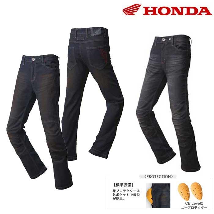 HONDA 0SYEJ-Y2E プロテクトストレッチデニムジーンズ