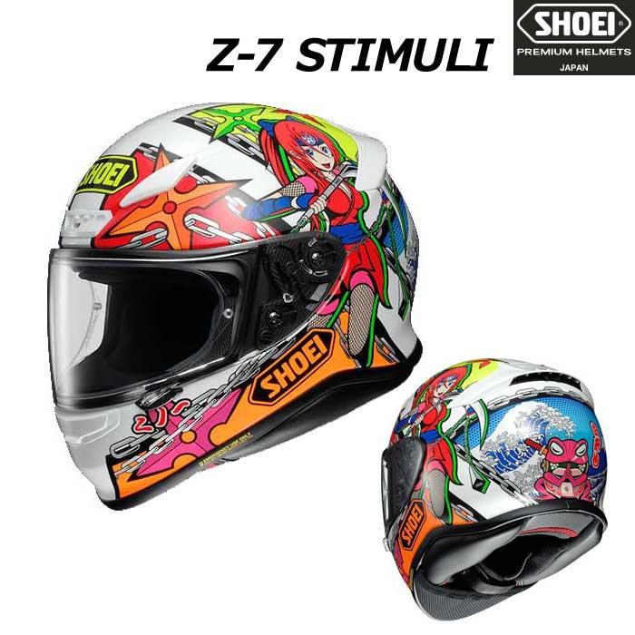 SHOEI ヘルメット 【2019年3月発売予定・受注限定品】Z-7 STIMULI【スティミュライ】 フルフェイス ヘルメット