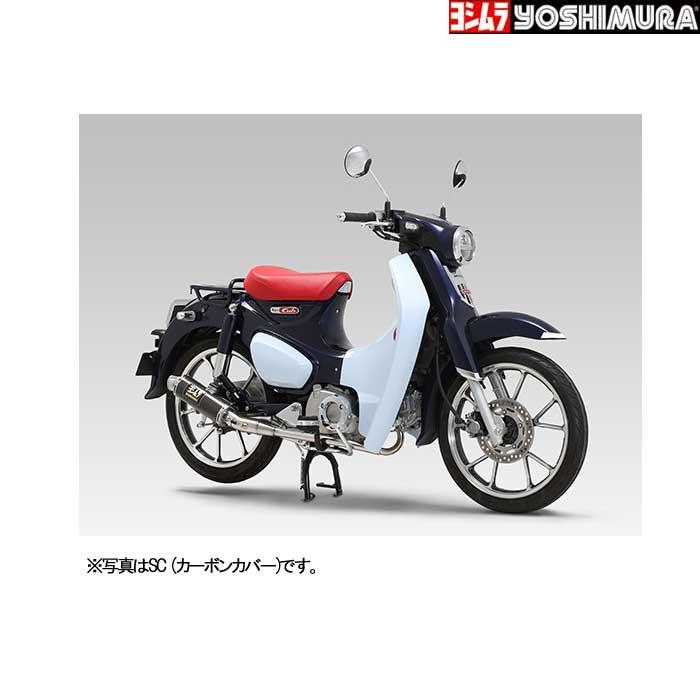YOSHIMURA JAPAN 機械曲 GP-MAGNUMサイクロン EXPORT SPEC 政府認証 マフラー Super Cub C125