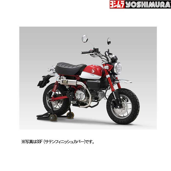 YOSHIMURA JAPAN Slip-On GP-MAGNUMサイクロン EXPORT SPEC 政府認証 Monkey125
