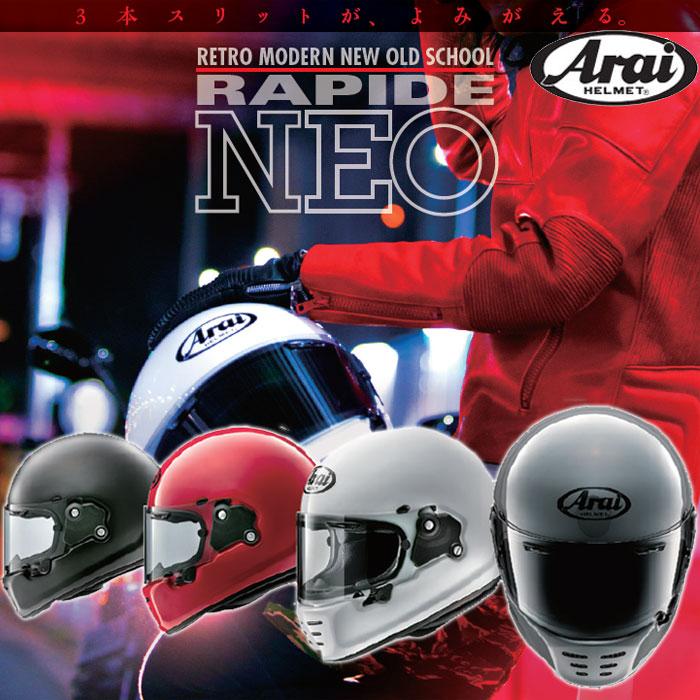 Arai 【2019年2月末~3月上旬発売予定】 RAPIDE NEO 【ラパイド・ネオ】 フルフェイス ヘルメット