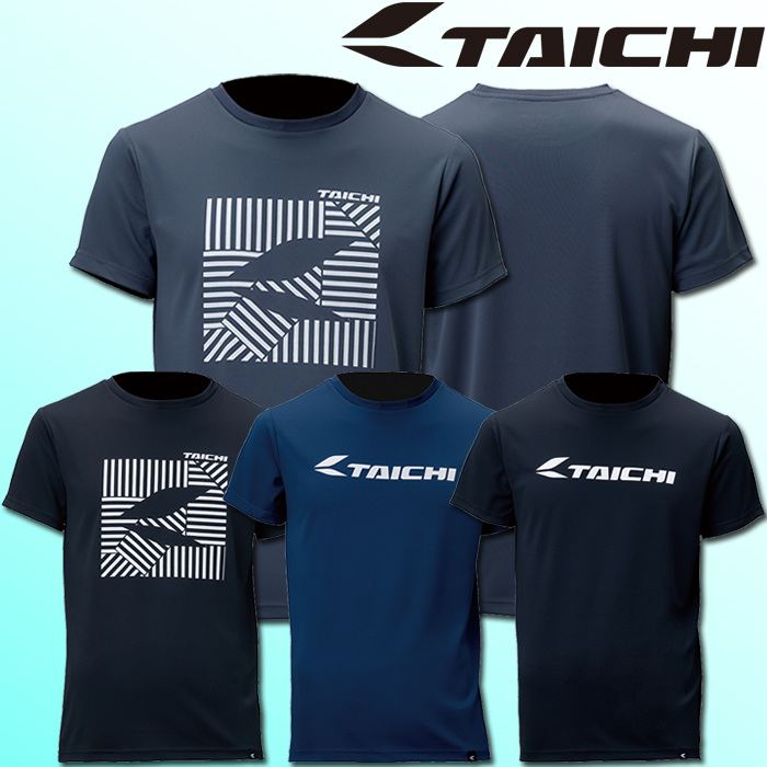 〔WEB価格〕RSU310 クールライド ドライ Tシャツ 春夏用