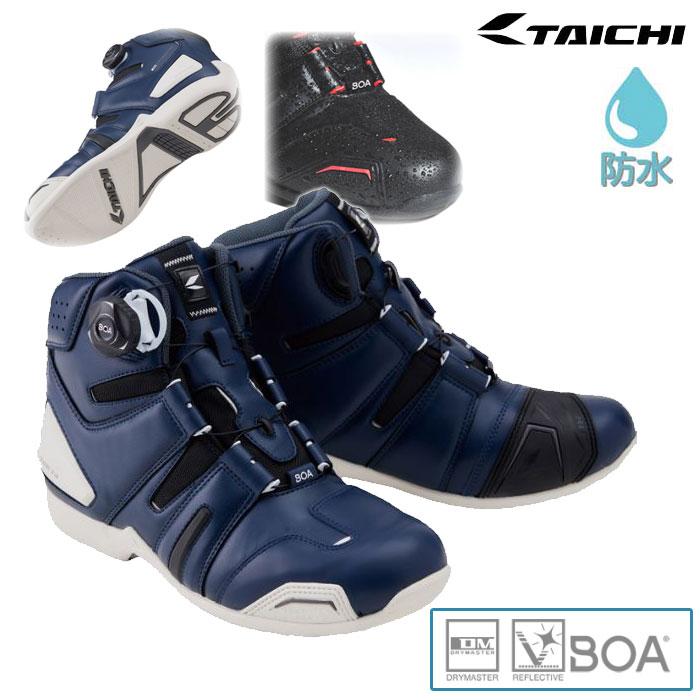 〔WEB価格〕RSS006 DRYMASTER BOA ライディングシューズ  防水 透湿 スニーカー 靴 バイク用 ネイビー ◆全7色◆