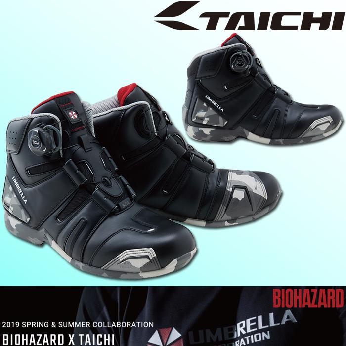 アールエスタイチ 〔WEB価格〕RSS006 DRYMASTER BOA ライディングシューズ BIOHAZARD(バイオハザード) 防水 透湿 スニーカー 靴 バイク用