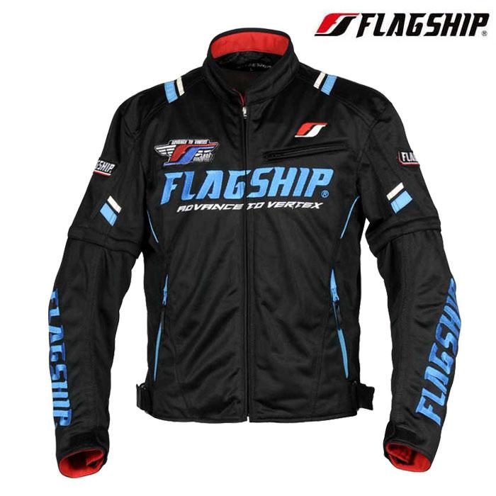 〔WEB価格〕FJ-S194 アーバンライドメッシュジャケット 春夏用 ブラック/ブルー◆全7色◆