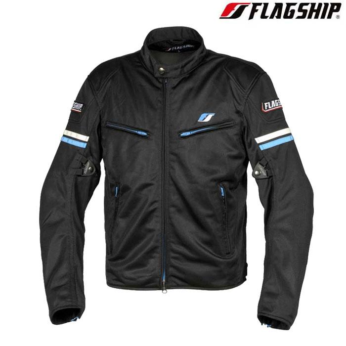 Flagship 〔WEB価格〕FJ-S195 スマートライドメッシュジャケット ブルー 春夏用◆全6色◆
