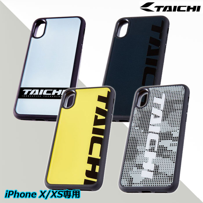 アールエスタイチ 〔WEB価格〕RSA035 TAICHI iPhoneケース(iPhone X/XS専用)