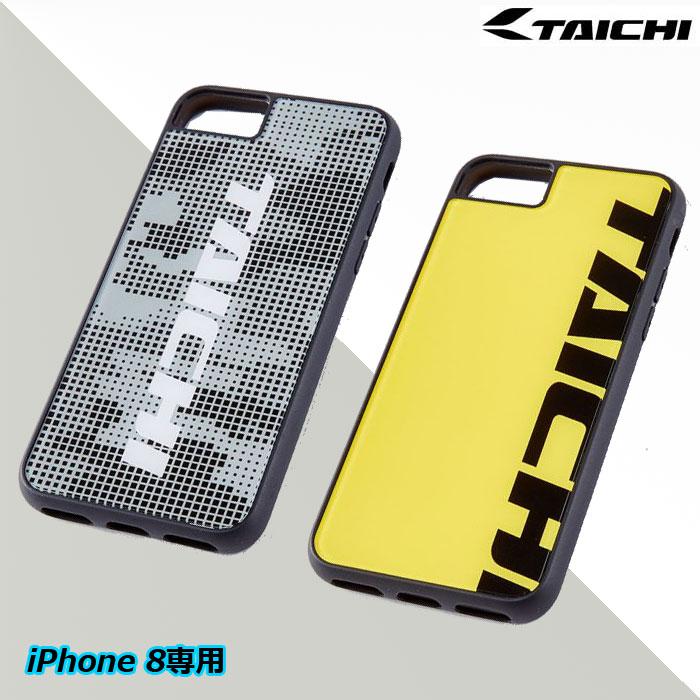 アールエスタイチ 〔WEB価格〕RSA036 TAICHI iPhoneケース(iPhone 8専用)