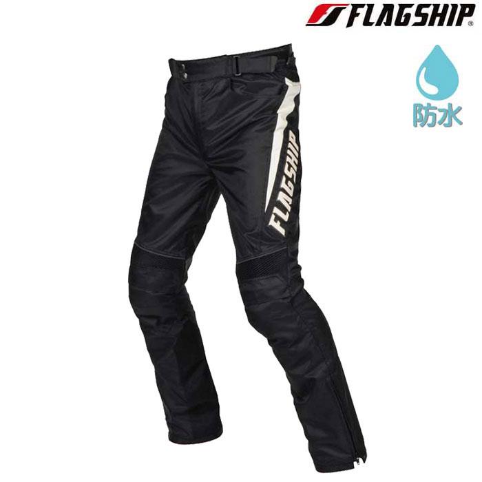 Flagship FTP-A192 オールウェザーパンツ ブラック/ホワイト 防水◆全2色◆