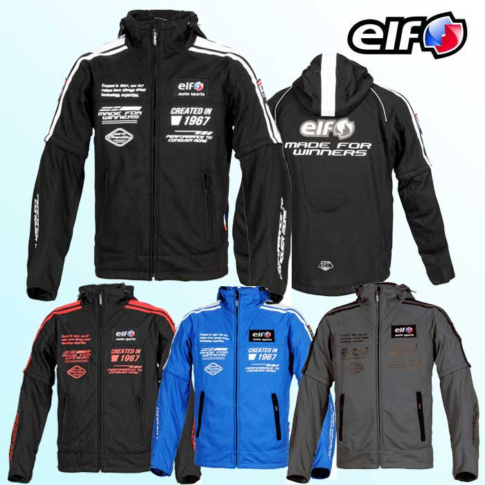 elf 〔WEB価格〕EL-9226 アルバーノメッシュパーカー  春夏用 ジャケット