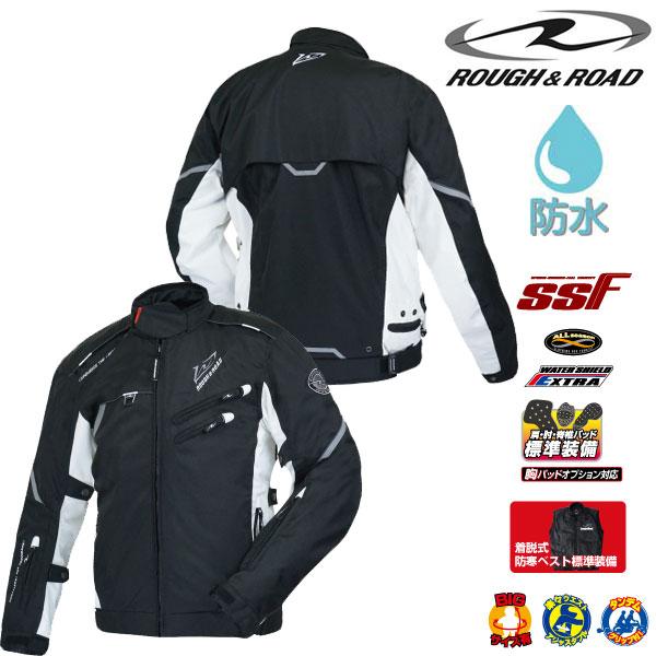 ROUGH&ROAD RR4011 SSFライディングジャケット ブラック/ホワイト◆全4色◆