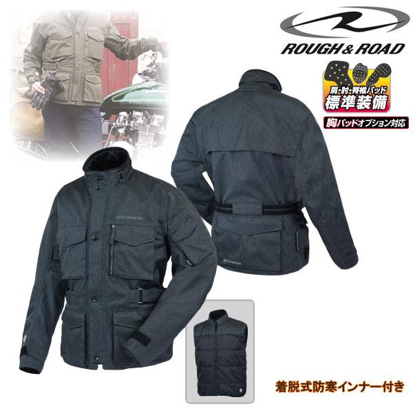 ROUGH&ROAD RR4012 SSFトレイルツーリングジャケット EX HB 着脱式防寒ベスト付 ヘリンボーンチャコール◆全3色◆