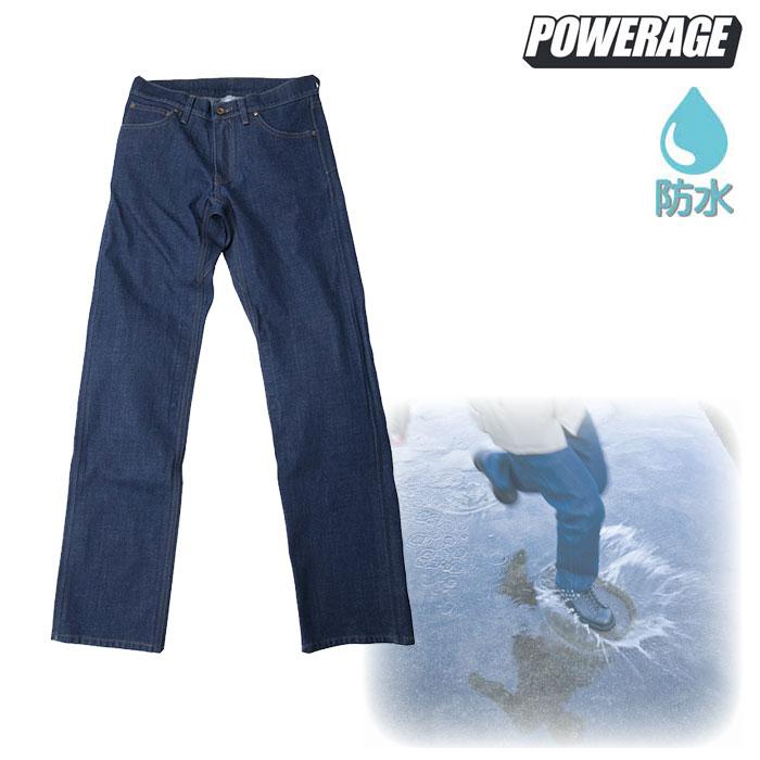 〔WEB価格〕PP-9251 ウォータープルーフライダースパンツ 防水 防風 ワンウォッシュデニム ◆全3色◆