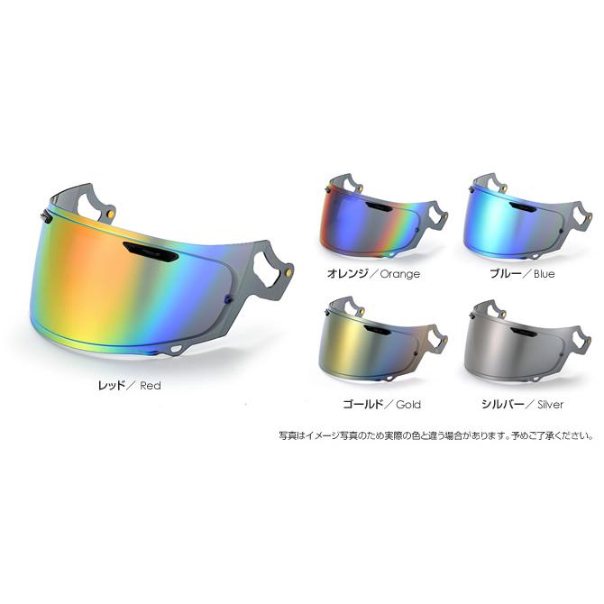 タニオ 〔WEB価格〕022VASV VAS-V シールド セミスモークミラーシールド RX-7X/アストラル-X/VECTOR-X/他