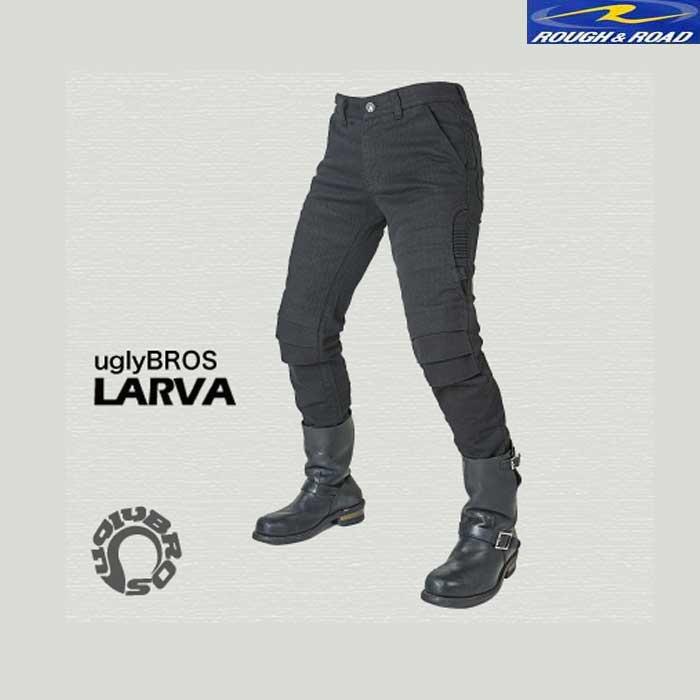 ROUGH&ROAD 〔WEB価格〕UB0016 uglyBROS モトパンツ LARVA