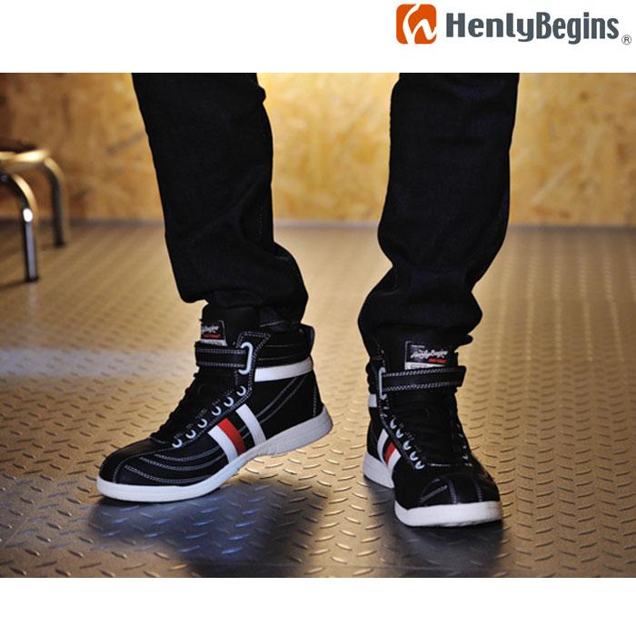 DAYTONA 〔WEB価格〕HBS-001+(プラス) SAFE シューズ 安全靴<タイムセール>