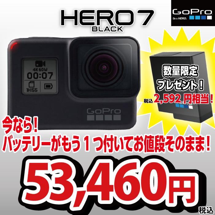 GoPro ◆今ならバッテリーをもう1つプレゼント◆CHDHX-701-FW HERO7[ヒーロー7] ブラック